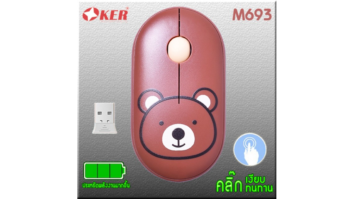 OKER Wireless Optical Mouse M683