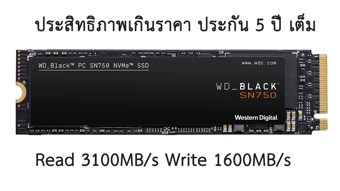 SSD 250GB WD Black M.2 2280/NVMe 5-Y